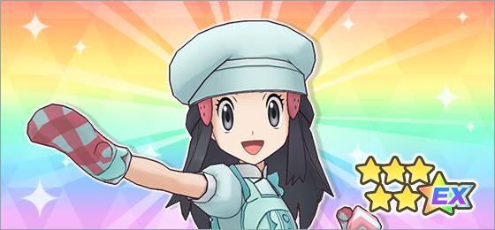 Maya Dawn Alcremie Pokémon Master EX