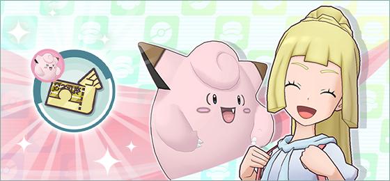 Lylia Clefairy Pokémon Master EX