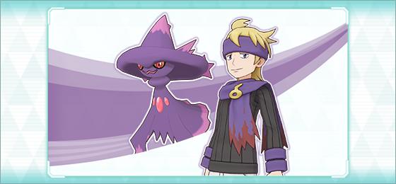 Mismagius Pokémon Masters EX