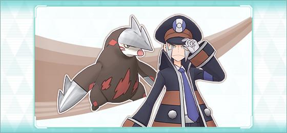 Pokémon Masters EX Aggiornamento Giugno Luglio
