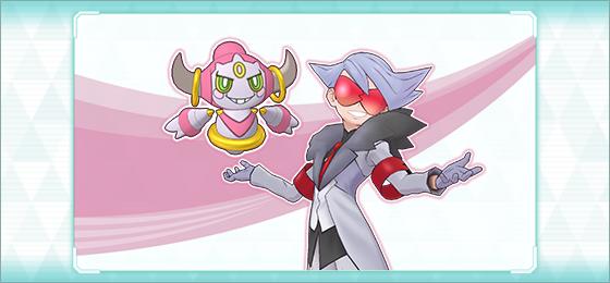 Alik Pokémon Masters