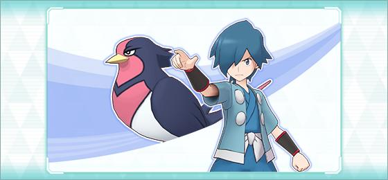 pegaso swellow pokemon masters