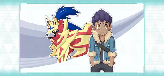Zamazenta Pokémon Masters