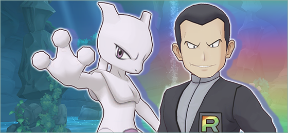 Legendary Event Lurking Shadow With Giovanni And Mewtwo Returns To