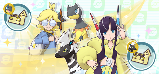 Camila Lem Pokémon Masters EX