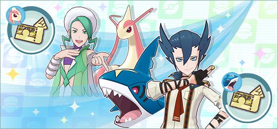 Aza Plubio Pokémon Masters EX