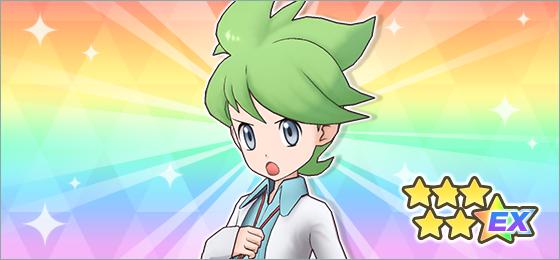Pokémon Masters EX Blasco y Nívea