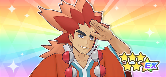 Alter Mirto Volcarona Pokemon Masters Ex