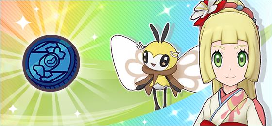 Pokémon Masters EX Joyas