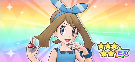 Pokémon Masters EX Aura May Mudkip