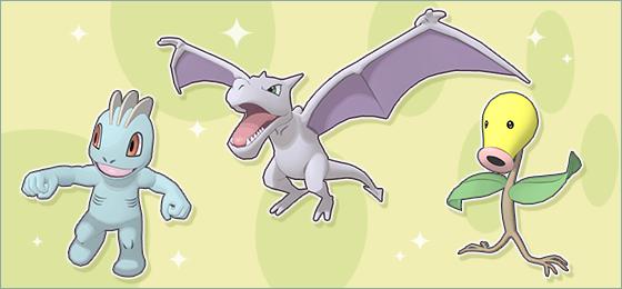 Evento Huevo Lucha Roca Planta Pokémon Masters EX