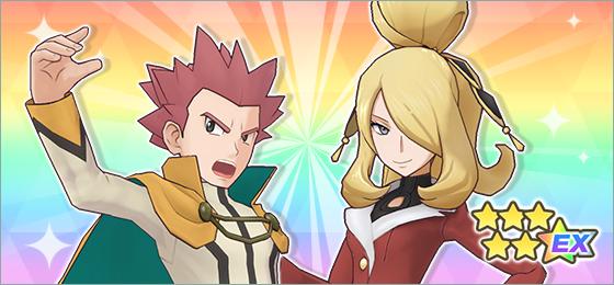 Cintia Kommo-o Lance Dragonite Pokémon Masters EX