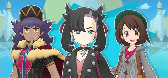 Pokémon Masters EX Team Yell