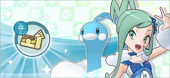 Ariana Altaria Pokémon Masters EX