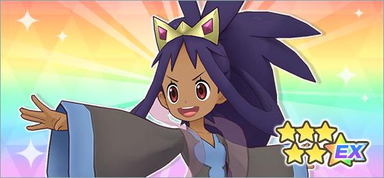 Iris Campeona Pokémon Masters EX