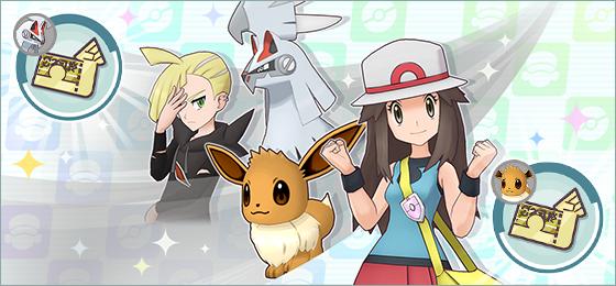 Hoja Gladio Eevee Pokémon Masters