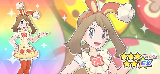Aura Pokémon Masters