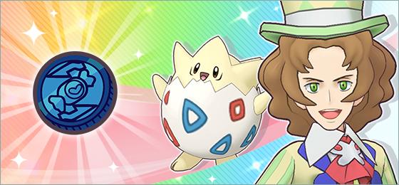 Camus Pokémon Masters