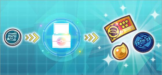 Rayquaza Pokémon Masters