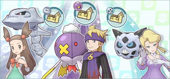 Yasmina y Steelix Morti y Drifblim Nívea y Glalie Pokémon Masters