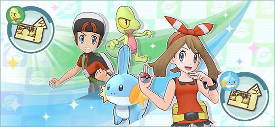 Aura Mudkip Bruno Treeko Pokémon Masters