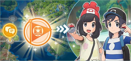 Recorrido de Passio Pokémon Masters EX
