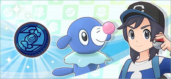 Elio Popplio Pokémon Masters