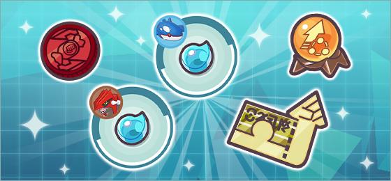 Pokemon Masters Dueño Tierra y del mar