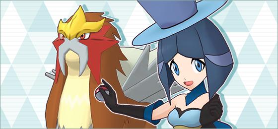 Vesper Entei Pokémon Masters