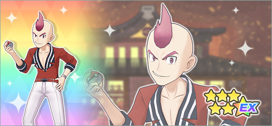 Sixto Absol Pokémon Masters